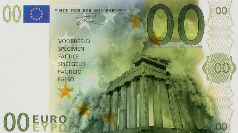 nouveau_billet_de_5_euros_new-5-euro-bank-note_max